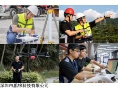 UTC 大疆慧飞无人机测绘行业应用培训班