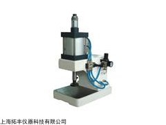 CP-25D 上海拓丰气动冲片机