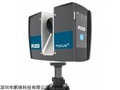 S150 三维激光扫描技术精确测绘古代建筑物