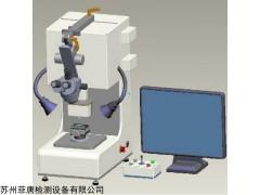 FT700 芯片微焊點晶元焊接剪切力測試機