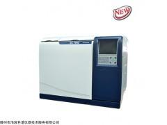 790CH4 天美气相色谱仪用甲烷转化炉