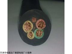 天津矿用橡套电缆MY型号齐全