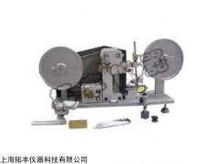 TF-533R R.C.A纸带耐磨试验机