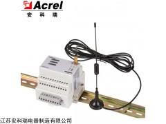ADW300/4G 安科瑞有无线通讯的电表4G物联网仪表厂家直销