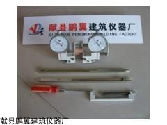 TS-2蝶式引伸计