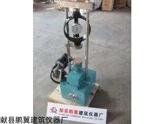 YYW-II电动石灰土无侧限压力仪