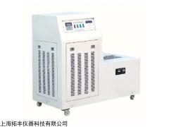 D WC-60 冲击试验低温槽