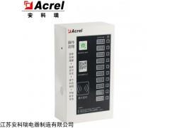ACX10A-TYHN 安科瑞扫码刷卡投币型电瓶车智能充电桩