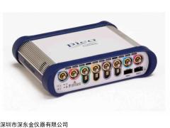 6804E 英国Pico 8通道500MHz PC示波器