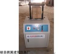 TLD-141土工液压脱模器