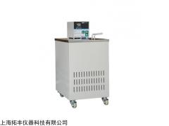 TF-0530 低温恒温水槽
