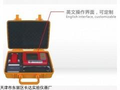 JY-8S+ 鋼筋位置測定儀(掃描型)