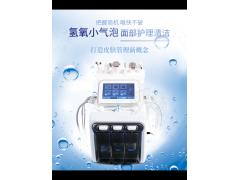 超微小氣泡美容儀器帶注氧補水嫩膚潔面儀