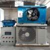 FHBS 混凝土标准养护室生产厂家