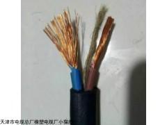天津矿用橡套软电缆