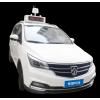 OSEN-AQMS 全天候空气质量在线走航式自动监测系统