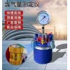 HC-7 直读式含气量测定仪