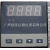 QQT/C-H1T2B1A0S0V0 数显表4-20mA
