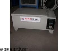 SY-84不锈钢水泥快速养护箱国标