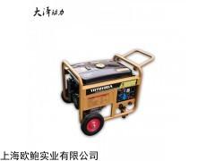 TOTO230A 230A汽油發電電焊機雙12活動價