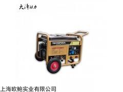 TOTO300A 單杠300A汽油發電電焊機