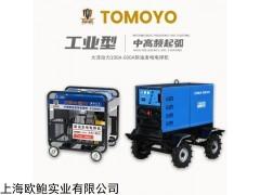 小型500A柴油发电电焊机