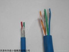天津KVVP屏蔽控制电缆生产厂家