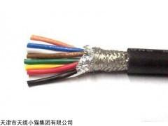 生产加工ZR-KVV阻燃护套控制电缆