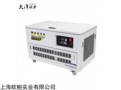 TOTO15 15kw靜音汽油發電機遙控啟動