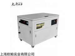 TOTO50 大澤動力50kw靜音汽油發電機