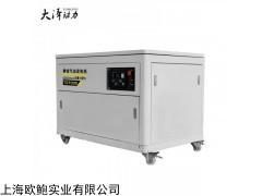 TOTO60 全自動60kw靜音汽油發電機
