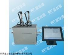 FDR-0181 舰用型油料全自动氧化安定性测定仪GB/T 8018