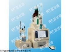 硫醇硫测定仪 舰用型油料硫醇硫全自动测定仪