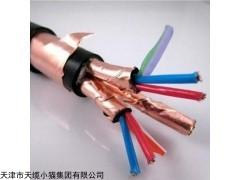 RVVP屏蔽电缆JDHF软芯电缆