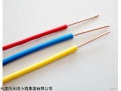 忻州市BVV布电线电缆