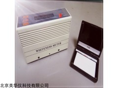 MHY-30327 便携式白度仪