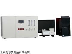 MHY-30326 紫外荧光硫分析仪