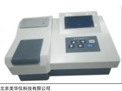 MHY-30325 精密浊度仪