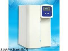 MHY-30324 超纯水机