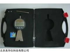 MHY-30315 腐蚀坑深度测量仪