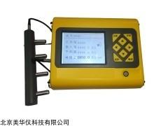 MHY-30314 混凝土电阻率测定仪