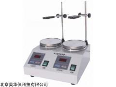 MHY-30311 双显双控恒温磁力搅拌器