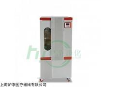 BSD-100 程控全温振荡培养箱