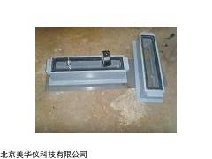 MHY-15910 罐底焊缝真空检测盒