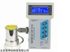 MHY-22494 油品品质分析仪