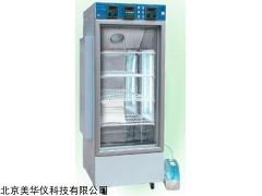 MHY-14768 智能人工气候箱