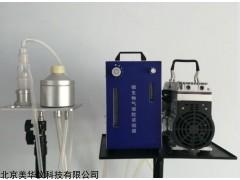MHY-30002 微生物气溶胶浓缩器