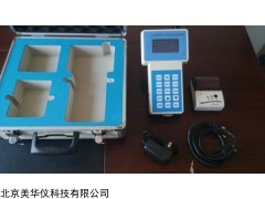 MHY-29516 PM2.5 /PM10 粉尘检测仪