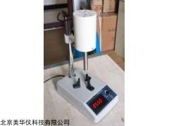 MHY-30181 电动匀浆仪