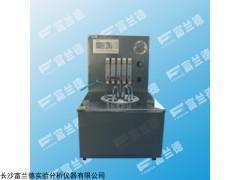 FDR-0531 舰用型油料实际胶质测定仪GB/T8019